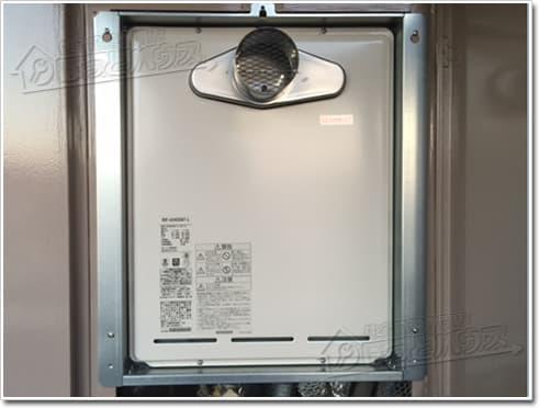 ガス給湯器リンナイRUF-A2405SAT-L