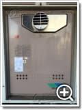 ガス給湯器GT-2400SAW-T