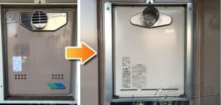 リンナイ ガス給湯器施工事例GT-2400SAW-T→RUF-A2405SAT-L