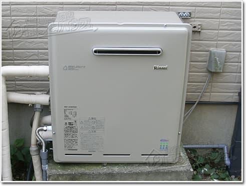 ガス給湯器リンナイRUF-E2405AG