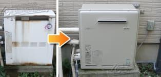 リンナイ ガス給湯器施工事例TP-FP244AZR→RUF-E2405AG