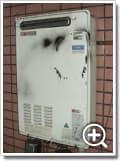 ガス給湯器OUR-1600