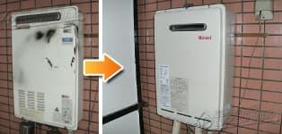 リンナイ ガス給湯器施工事例OUR-1600→RUX-A1611W-E