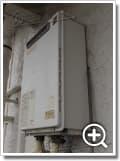 ガス給湯器KG-A516RFW