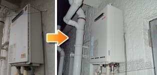 リンナイ ガス給湯器施工事例KG-A516RFW→RUX-A1611W-E