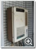 ガス給湯器GQ-1300WA