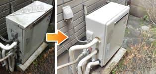 リンナイ ガス給湯器施工事例TP-FP246SZR-R→RUF-A2003SAG(A)