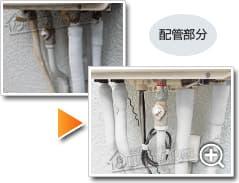 ガス給湯器ノーリツGT-2050AWX-2 BL