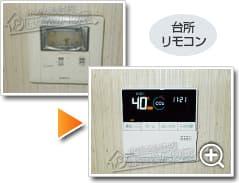 ガス給湯器ノーリツGT-2050AWX-2 BL_sub2