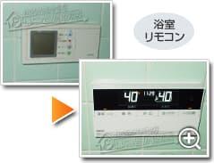 ガス給湯器ノーリツGT-2050AWX-2 BL_sub3