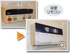 ガス給湯器ノーリツGT-C2452SARX-2 BL_sub3
