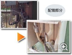 ガス給湯器リンナイRUF-A2405AW