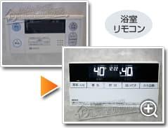 ガス給湯器ノーリツGT-C2452SAWX-2 BL_sub3