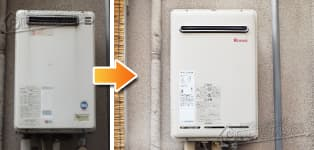 ほっとハウス リンナイ ガス給湯器施工事例KG-A524RFW→RUXC-A2400W