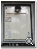 ガス給湯器OURB-2050SAQ-T