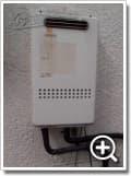 ガス給湯器GQ-2012WE