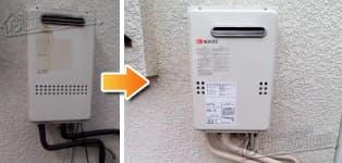 ほっとハウス ノーリツ ガス給湯器施工事例GQ-2012WE→GQ-2039WS