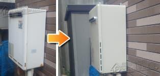 ほっとハウス リンナイ ガス給湯器施工事例RUF-V2001SAW→RUF-A2005SAW