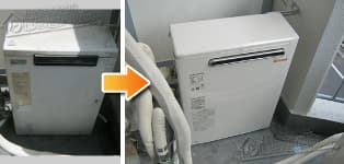 ほっとハウス リンナイ ガス給湯器施工事例TP-GQ30SR-1→RUX-A2403G