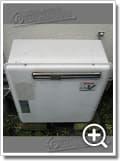 ガス給湯器RFS-V2005SA