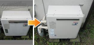 リンナイ ガス給湯器施工事例RFS-V2005SA→RFS-A2003SA