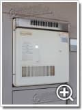 ガス給湯器KG-516RFW-P