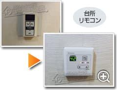 ガス給湯器リンナイRUX-A1611W-E_sub2