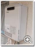 ガス給湯器GQ-1623WE
