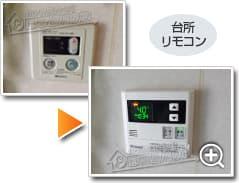 ガス給湯器リンナイRUX-A1610W-E_sub2