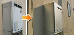 リンナイ ガス給湯器施工事例RUF-V2401SAW→RUF-E2405SAW(A)