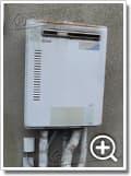 ガス給湯器RUF-2002AW