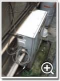 ガス給湯器FH-161AS