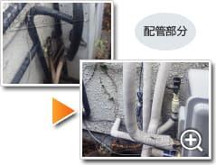 ガス給湯器リンナイRFS-A2003SA_sub2