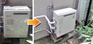 リンナイ ガス給湯器施工事例GRQ-1628SAX-1→RFS-A1610SA