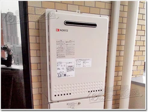 ガス給湯器ノーリツGT-2450SAWX-2 BL