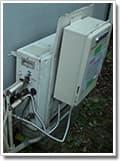 ガス給湯器RGE24KA1-6