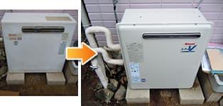 リンナイ ガス給湯器施工事例RFS-2403SAN→RFS-A2400SA