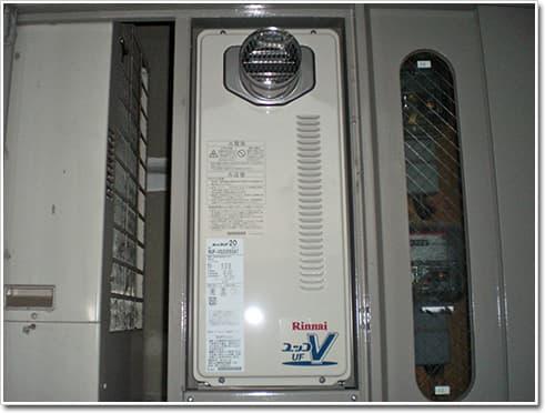 ガス給湯器リンナイRUF-VS2005SAT