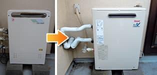 リンナイ ガス給湯器施工事例GQ-166R→RUX-V1616G-E