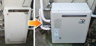 リンナイ ガス給湯器施工事例GRQ-2010AX→RFS-A2003A