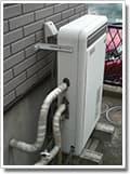 ガス給湯器GRQ-204A