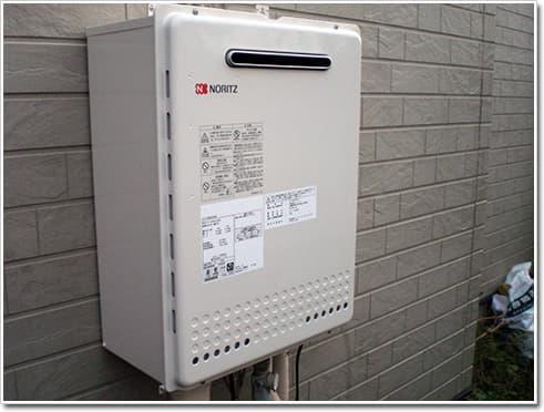 ガス給湯器ノーリツGT-2450SAWX BL