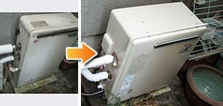 リンナイ ガス給湯器施工事例GRQ-243SA→RFS-A2400SA