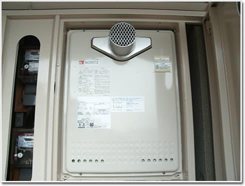 ガス給湯器ノーリツGT-2050SAWX-T BL