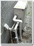ガス給湯器RUF-2405SAG