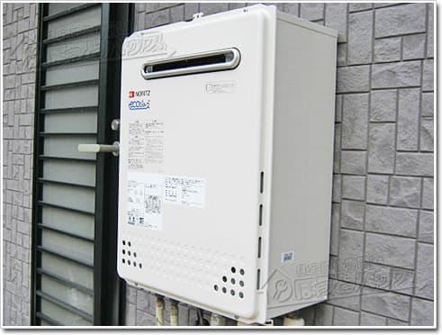 ガス給湯器ノーリツGT-C2452AWX-2 BL