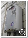 ガス給湯器TP-SQ245GR