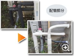 ガス給湯器リンナイRFS-E2008SA(A)