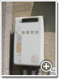 ガス給湯器TP-SQ165QR-1