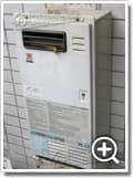 ガス給湯器TP-PS16HX